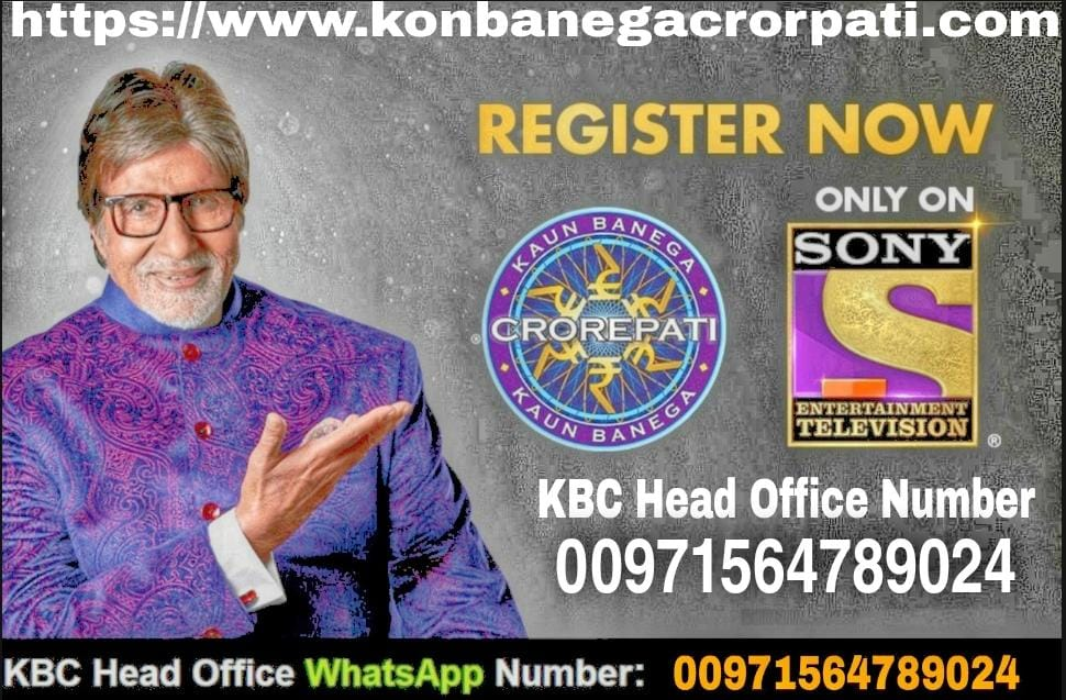 KBC Lottery Manager WhatsApp Number